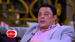 معكم منى الشاذلي - لقاء مع ابطال فيلم فص ملح وداخ للنجم عمرو عبد الجليل (الجزء االثاني )