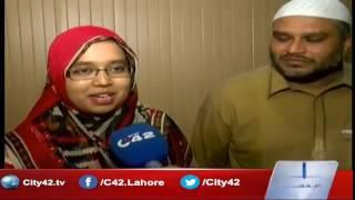42 Report :  Ramgarh Mughalpura , Ayesha Khalid take 2nd in matriculation lahore board