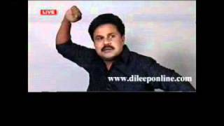 Dileep Says about Cinema Industry & Santhosh Pandit