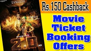 (Latest Offer) 2.0 Movie Ticket Booking offer | Bookmyshow offer | Dekh Review