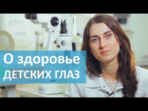 ️️ Проверенные офтальмологи Киева - онлайн запись на