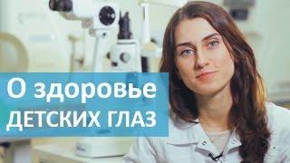 видео Близорукость или миопия глаза: причины, симптомы и лечение различных степеней
