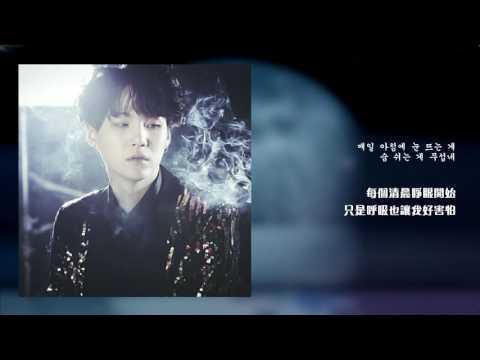 【認聲中字】BTS SUGA & JIN & JUNGKOOK - So Far Away