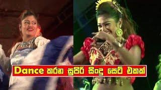 Best Sinhala Dancing Song Collection   Sinhala Dj Nonstop - New Sinhala Songs 2018
