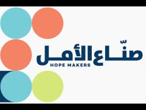 إطلاق مبادرة صناع الأمل في دبي والمكافأة مليون درهم  - نشر قبل 2 ساعة