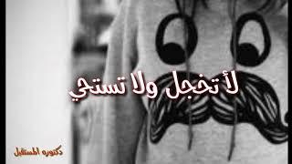 اجمل اغنيه تركيه تسمعه #مترجمه مع الكلمات