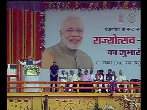 PM Shri Narendra Modi's speech at inauguration of Chhattisgarh Rajyotsav 2016