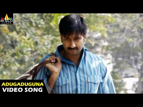 Okkadunnadu Songs | Adugadugunaa Video Song | Gopichand, Neha Jhulka | Sri Balaji Video