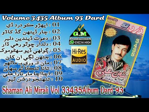 Complete SOngs ✅ Shaman Ali Mirali Old Volume 3435 Album 93 Dard ⤴ Full Audio Hi Res Sound 2019