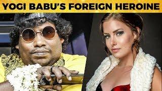 Yogi Babu's New Film Heroine Revealed!   Gurkha   TK