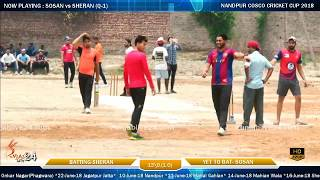 Nandpur Cosco Cricket Cup 2018