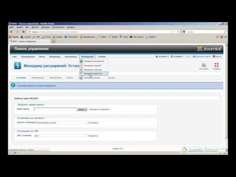 5. Cтруктура файлов шаблона - видеокурс: Шаблон Joomla от А до Я