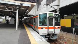 311系G14編成区間快速武豊行金山3番線発車