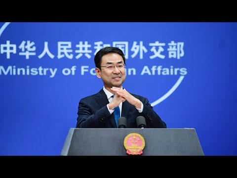Geng Shuang quits as spokesperson of Chinese Foreign Ministry