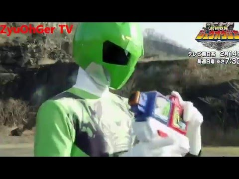 Dobutsu Sentai ZyuOhGer Extended Trailer