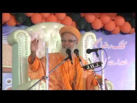 Ghaziye Millat Sayed Hashmi Miyan Ashrafi Jilani at Hubli-2014  Part-1