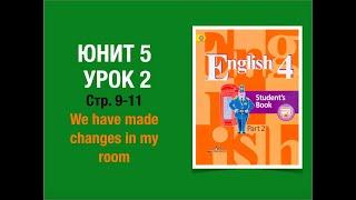 Английский язык 4 класс часть 2 стр 9-11 Юнит 5 урок 2 Кузовлев  #Английкийязык4класс #English4part2