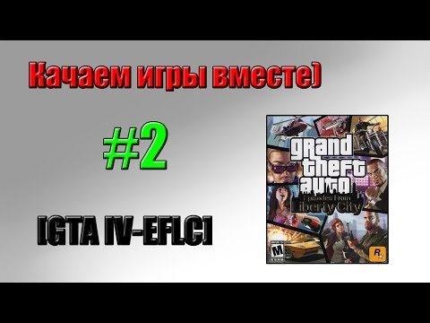 Скачать игру Grand Theft Auto 4 Episodes from Liberty
