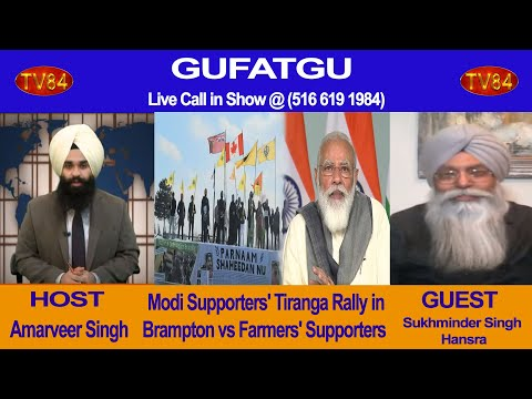Gufatgu 🔴Modi Supporters'