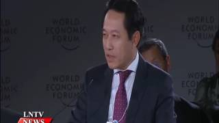 Lao NEWS on LNTV: MoFA Saleumxay Kommasith attends 25th World Economic Forum on ASEAN.7/6/2016