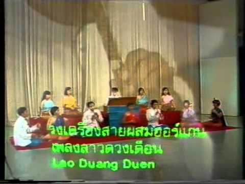 Thai Music Ensemble : Kruengsai and Mahori Ensemble