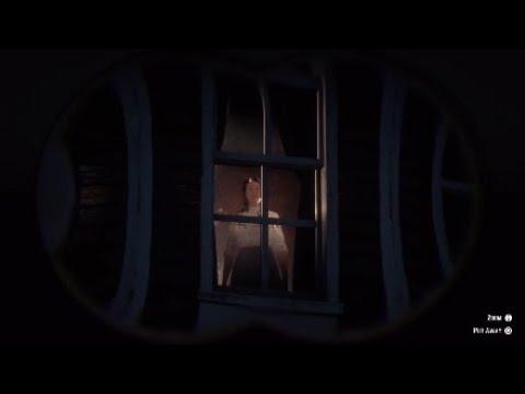 Window girl flashgame