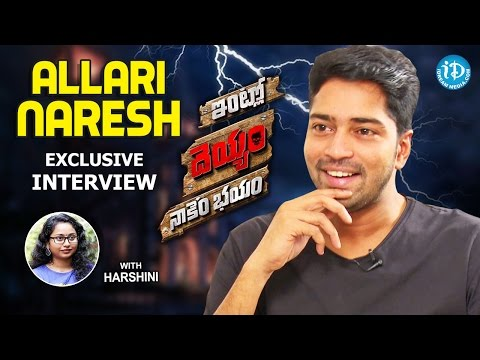 Intlo Deyyam Nakem Bhayam || Actor Allari Naresh Interview || Talking Movies with iDream #233