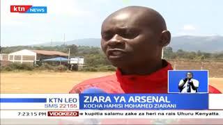 Kocha wa Young Talent Academy Hamisi Mohamed atafuta nafasi ya kupata mafunzo Arsenal jijini London