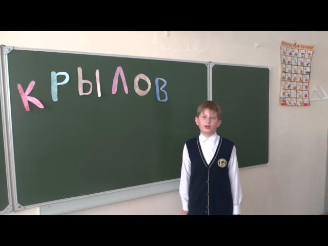 Изображение предпросмотра прочтения – ВладиславДмитриев читает произведение «Стрекоза и Муравей» И.А.Крылова