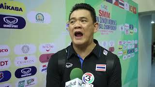 โค้ชด่วน หลังเกมชนะจีน ชิงแชมป์เอเชีย2017