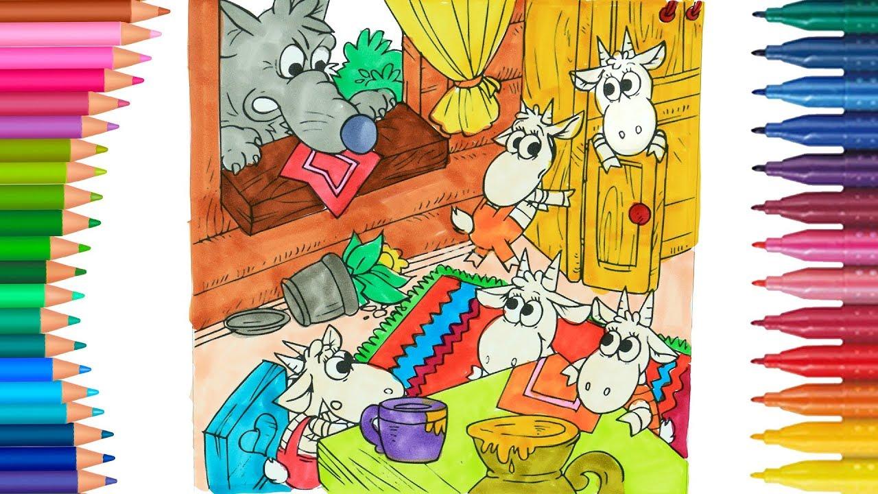 Der Wolf Und Die Sieben Jungen Geisslein Deutsch Ausmalbilder Farbung Kleine Hande Malbuch Youtube