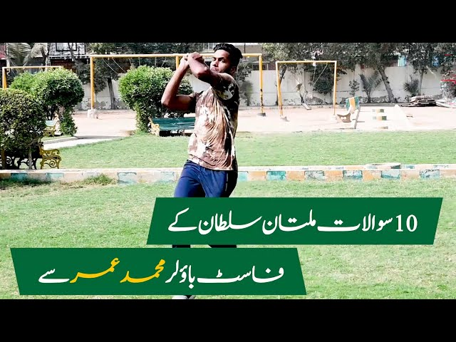 Ten Questions With Fast Bowler Mohammad Umar