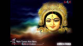 Free Mp3 Papular Bhojpuri Navratri Bhajan // singer : Shobha Singh , sagar