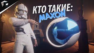 КТО ТАКИЕ MAXON | История Cinema 4D | JCenterS
