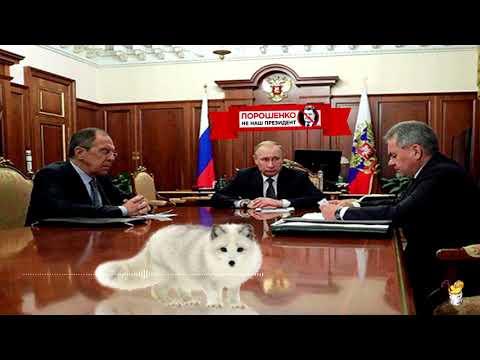 В Кремле воцарилась зрада: Украина оказалась не по зубам