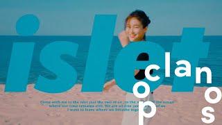 Download lagu [MV] 민수(Minsu) - 섬(Islet) / Official Music Video MP3