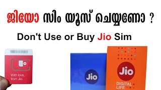 vuclip [Malayalam] Don't Use or Buy Jio Sim - COMPUTER AND MOBILE TIPS