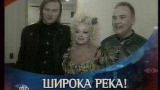Н. Кадышева и  А. Костюк в программе Ты не поверишь НТВ