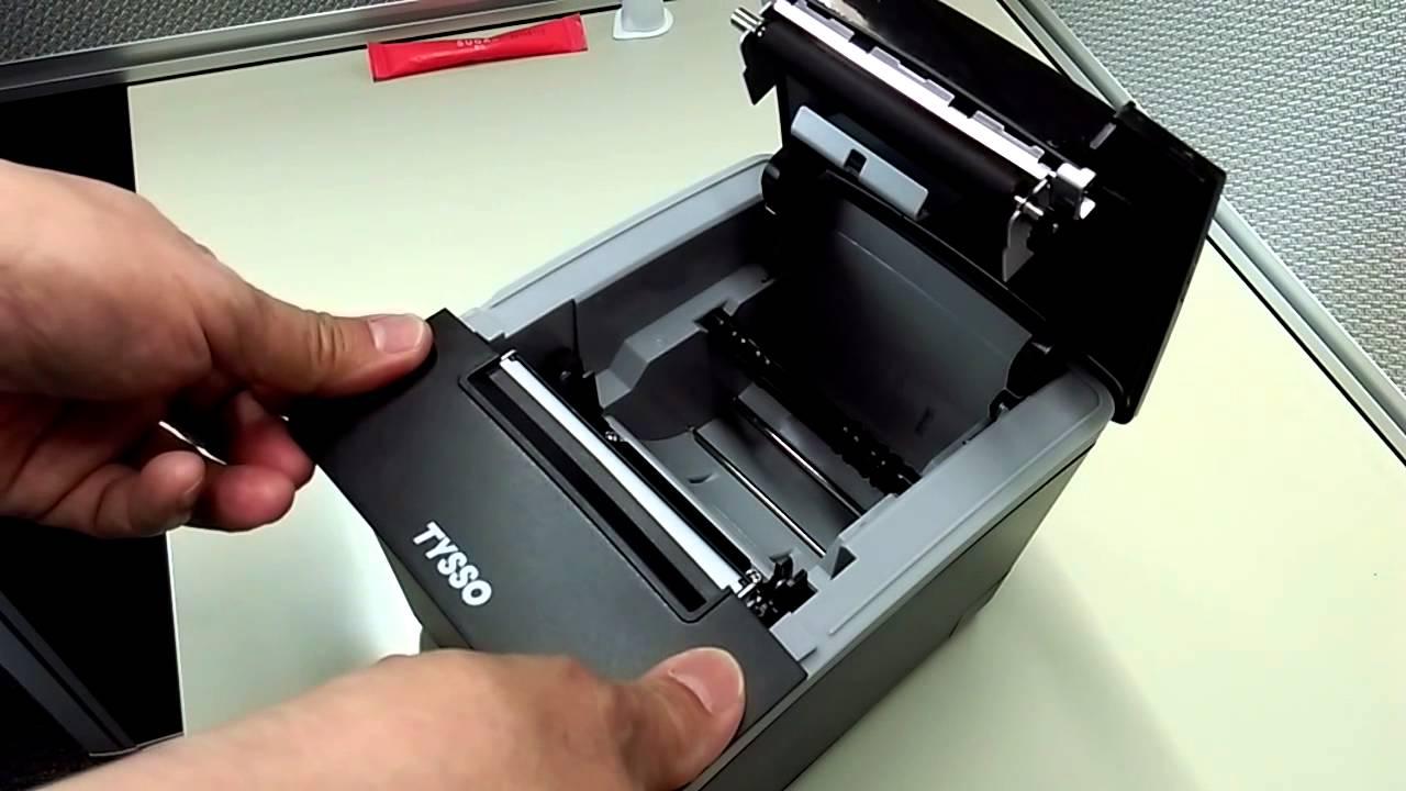 Tysso New design for PRP300