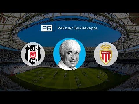 На Торино прогноз Андерлехт матч
