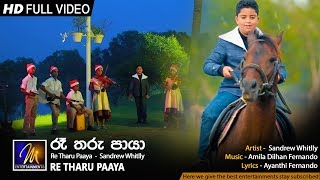 Re Tharu Paaya - Sandrew Whitlly| Official Music Video | MEntertainments Thumbnail