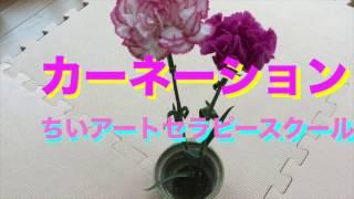 【アートセラピー】滋賀県大津市 資格者が教えます。 滋賀県 大津市のア...