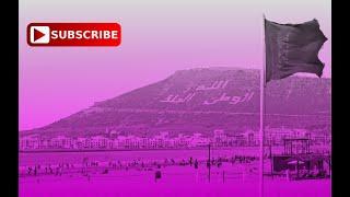 Travel to Morocco | سآفر إلى المغرب