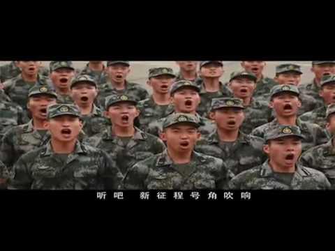 強軍戰歌 People's Liberation Army Theme Song中國人民解放軍 1080pHD