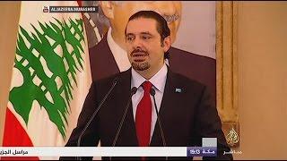 سعد الحريري: أناشد الملك سلمان عدم التخلي عن لبنان