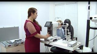 На приеме у офтальмолога в «Вива Оптике» / Здравствуйте
