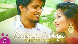 PROTHOM DEKHAYE | Bangla Music Video | Shouvik Ahmed, Parsa Evana, Tahsin Ahmed