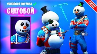 "FORTNITE SNOWMAN SKIN ""SLUSHY SOLDIER"" & Pickaxe ICICLE"