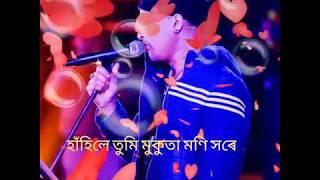 Assamese viva video. Whatsapp status...