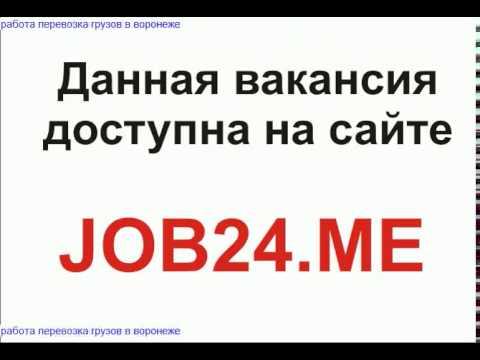 работа в социальной сфере вакансии в оренбурге